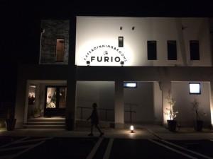 お洒落で便利なカフェ&ダイニング&ルーム「FURIO」に行ってきた