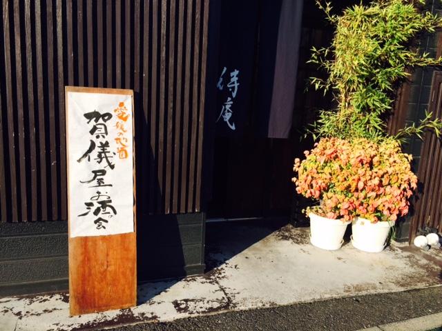おでん屋「待庵」はこんなに多くの日本酒が楽しめる