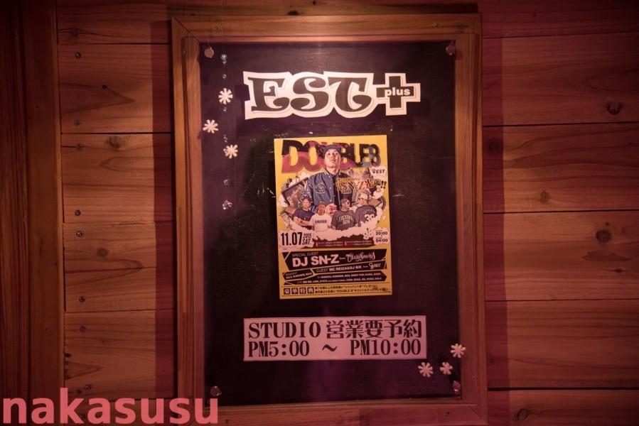 nakasusu.double8101