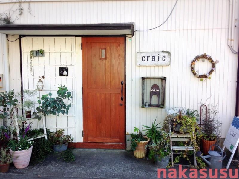 【さやかん連載Vol.1】カフェ・パン屋さん巡り!「craic」編