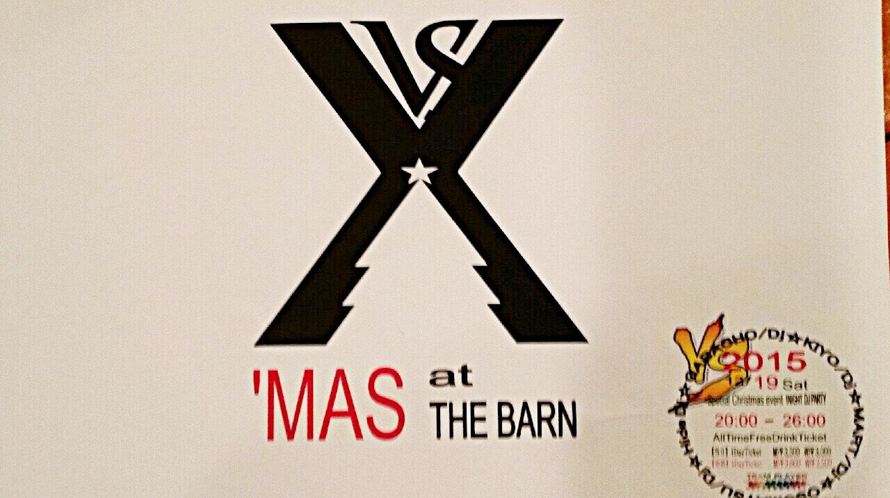 イベント盛りだくさんな12月19日(土)「X'MAS at THE BARN」