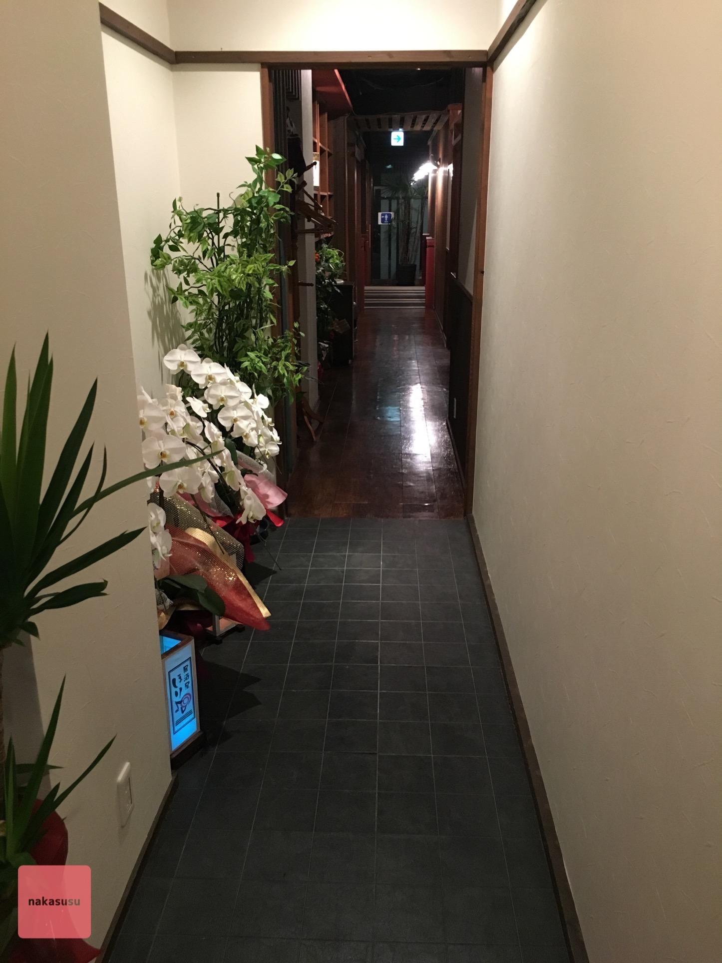 nakasusu.horiyoshi024