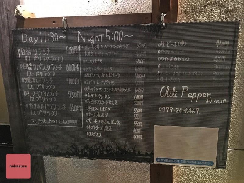 nakasusu.02