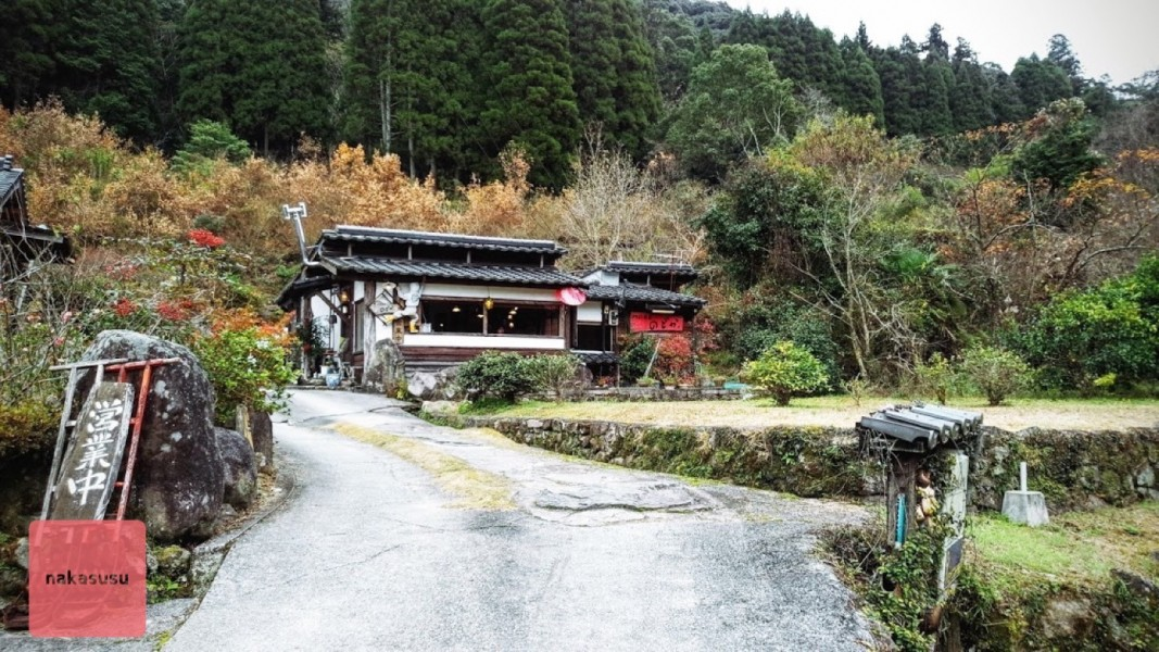 nakasusu.nodoka001