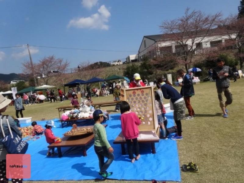 nakasusu.usafest04