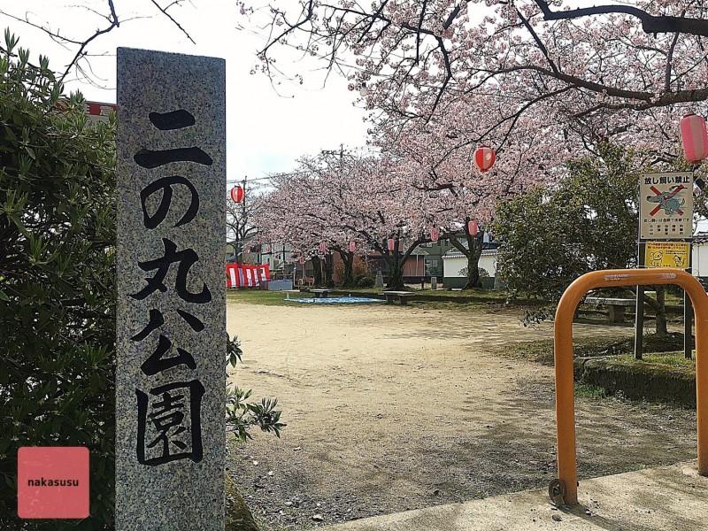 nakasusu.sakura023
