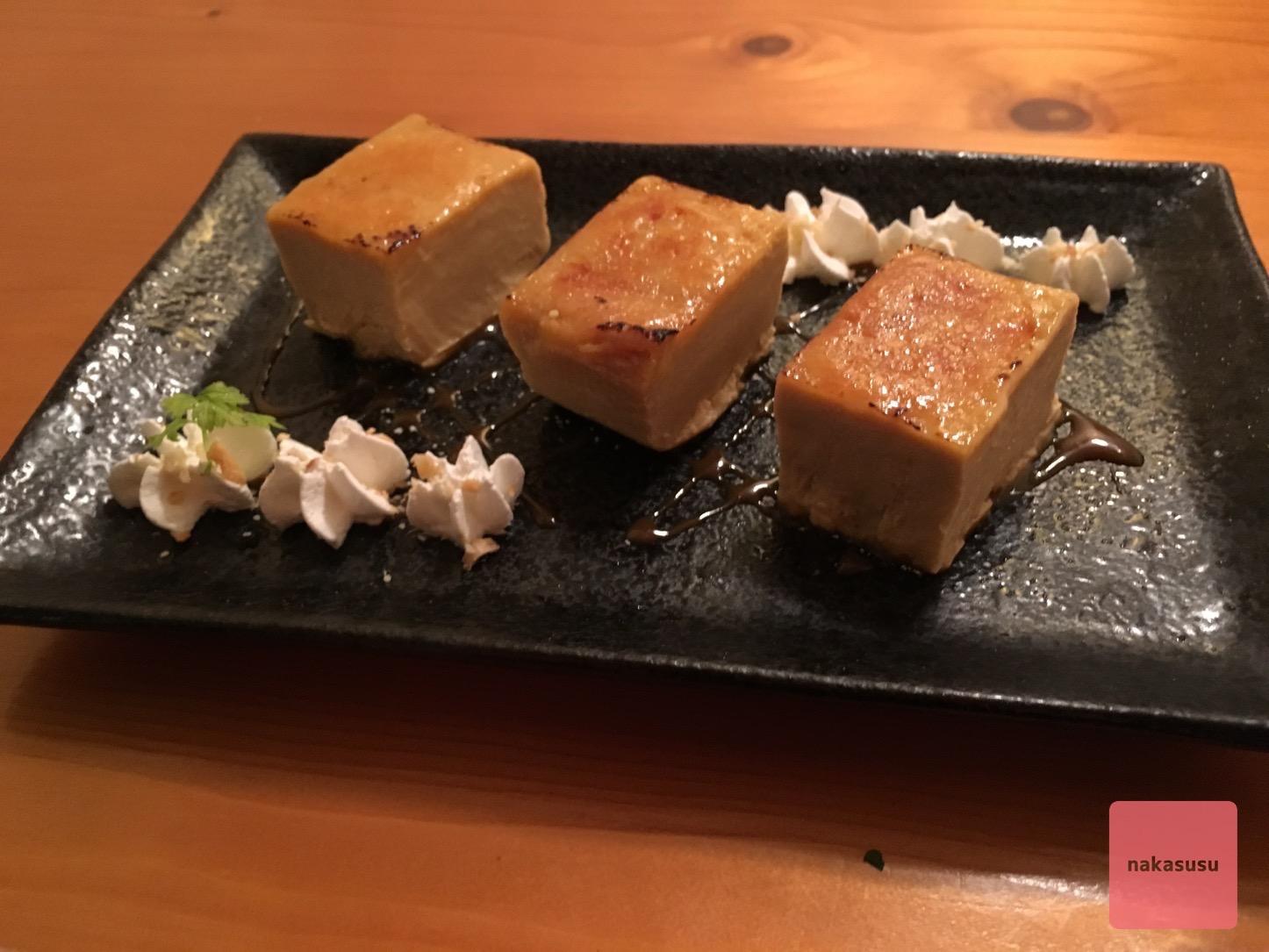 nakasusu03