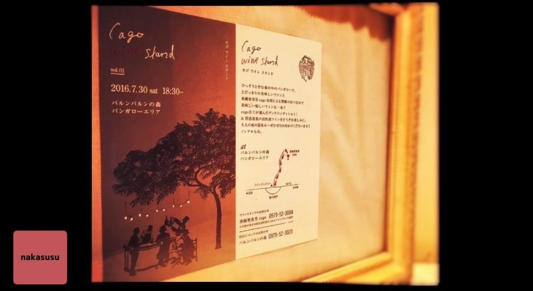 winestand2