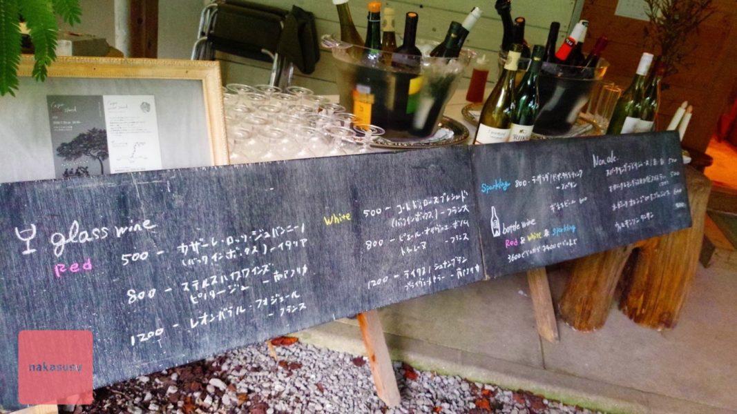 winestand6