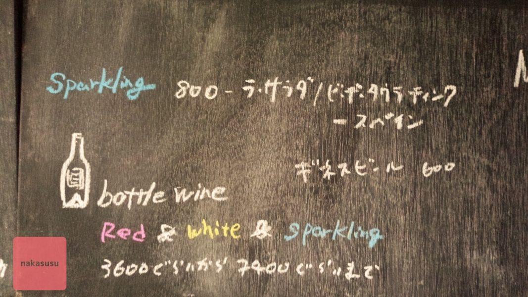 winestand9