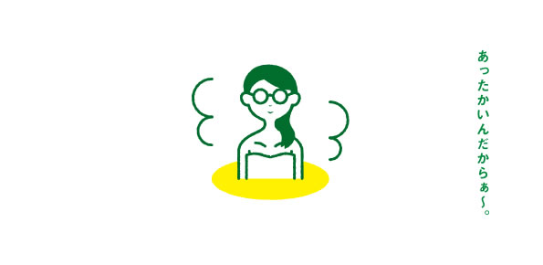 10月5日は「第4回 大分移住茶論in中津」がバルンバルンの森で開催されるよ!