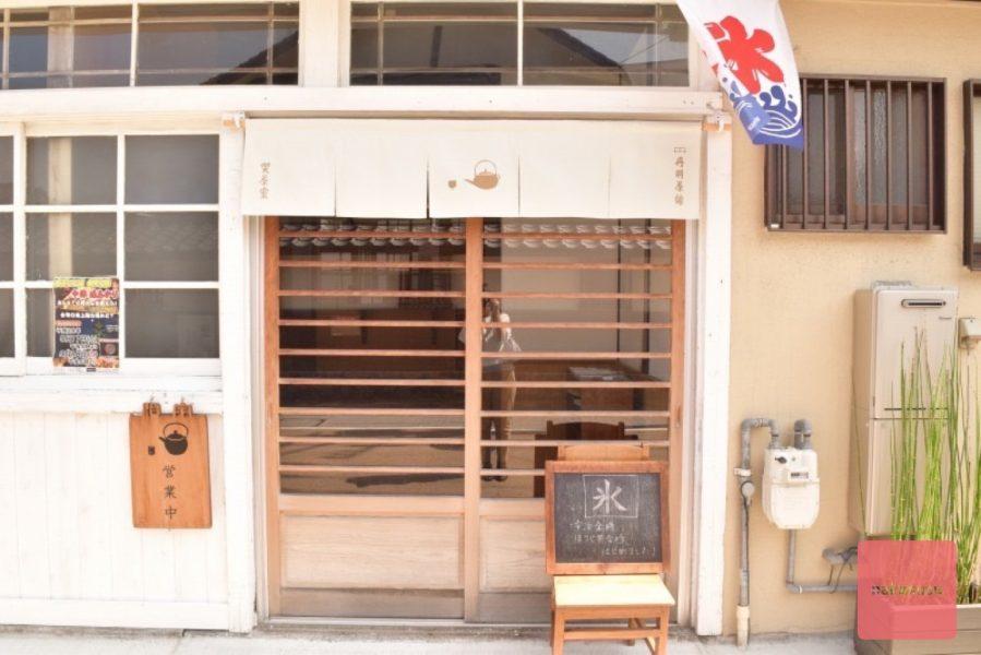 nakasusu-niwa23