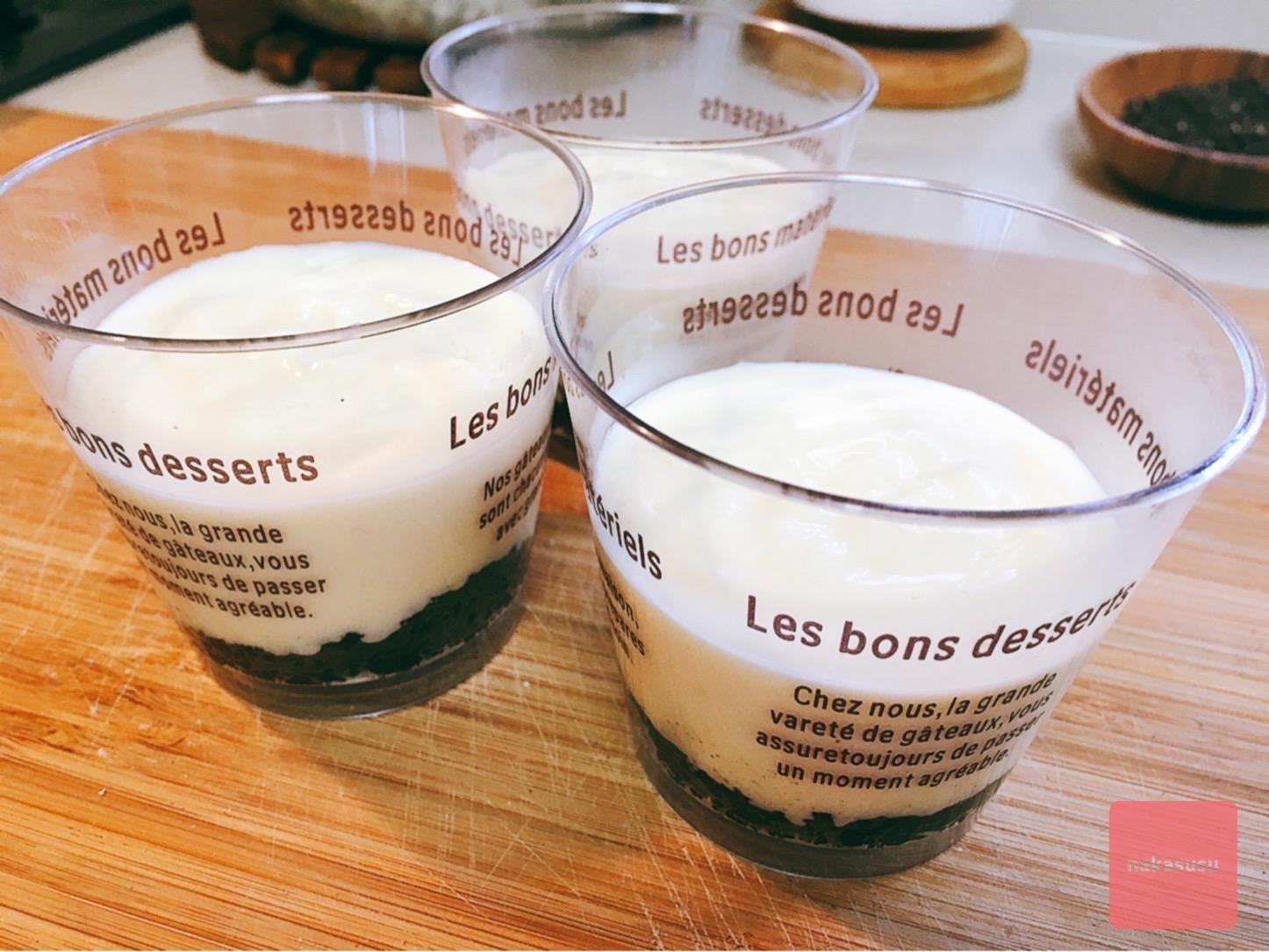 【バレンタイン企画】「さやcafe」プロデュースのバレンタインレシピ!
