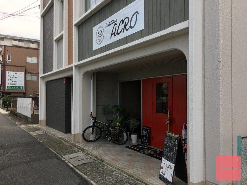 駅前でのランチに最高!「Cafe&Bar ACRO(アクロ)」!
