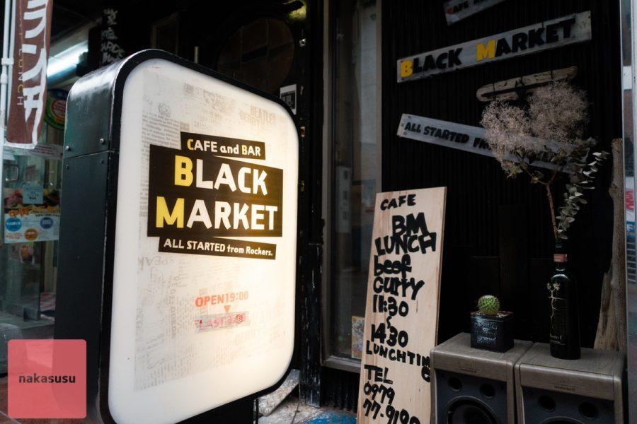 中津駅近くでカレーが食べたい時に最高。カフェ「BLACK MARKET」